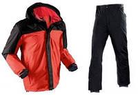 2cdc8563 Зимняя мужская лыжная куртка в Украине. Сравнить цены, купить ...