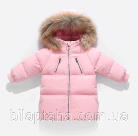 Пуховик детский розовый