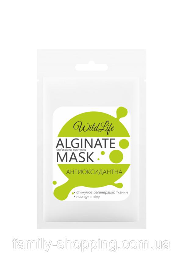 """Альгинатная маска """"Антиоксидантная"""""""