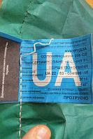 Семена кукурузы Солонянский ФАО 280