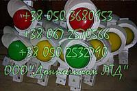 Светофоры сигнальные СС2/40, СС1/40