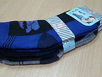 Носки махровые для мальчиков