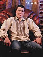 Вышиванка мужская  Сорочка чоловіча Модель:ЧС-18-121-2льон