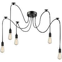 Люстра паук на 5 ламп черная, лампы не в комплекте