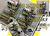 Поставка блоков управления Б5134-2474 и Б5134-2074