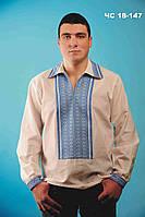 Вышиванка мужская  Сорочка чоловіча Модель:ЧС-18-147