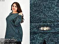 d1aeb623dbd Туника теплая большого размера Фабрика моды Розетка Либутик интернет-магазин  недорого Украина р. 50