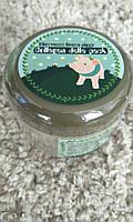 Маска для лица коллагеновая Elizavecca Face Care Green piggy Collagen Jella Pack