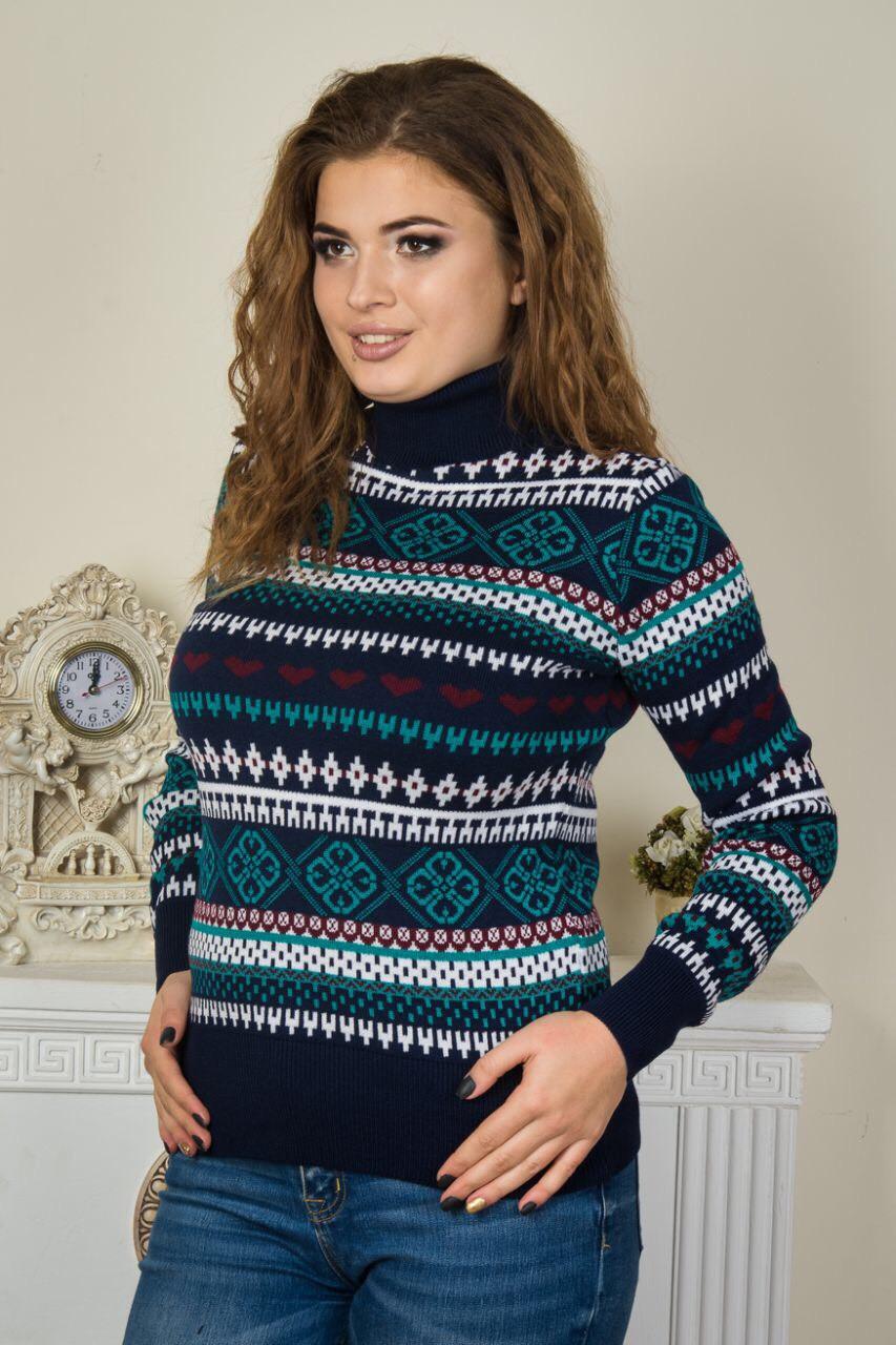 Теплый женский свитер под горло с узорами р. 46-52