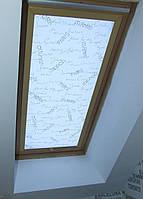 Тканевые ролеты для мансардного окна. Мансарда люкс