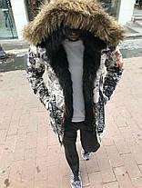 Мужская парка с мехом зимний камуфляж, фото 2
