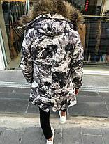 Мужская парка с мехом зимний камуфляж, фото 3