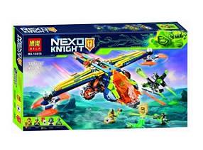 Конструктор Bela 10818 Нексо Найтс Аэро-арбалет Аарона (аналог Lego Nexo Knights 72005)