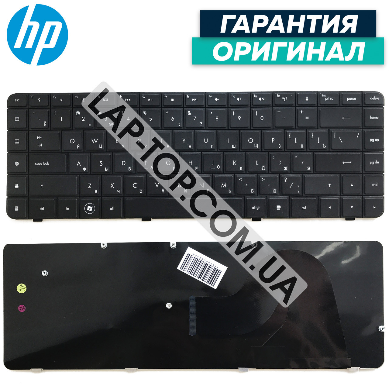 Клавиатура для ноутбука HP 599602-221