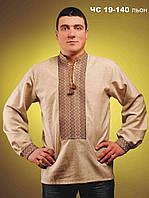 Вышиванка мужская  Сорочка чоловіча Модель:ЧС-19-140 льон