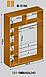 Шкаф-купе 2-х дверный 180*240*60см, Дом, фото 2