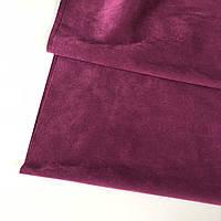Замша штучна двостороння. Фіолетова (2). Ціна за відріз 25х36 см.