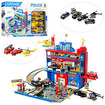 Ігровий набір Гараж Поліція, поліцейський відділок 3 поверхи, транспорт, машинки 9 шт, 566-14