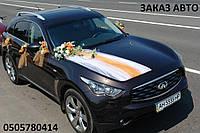 Заказ машины на свадьбу в Донецке