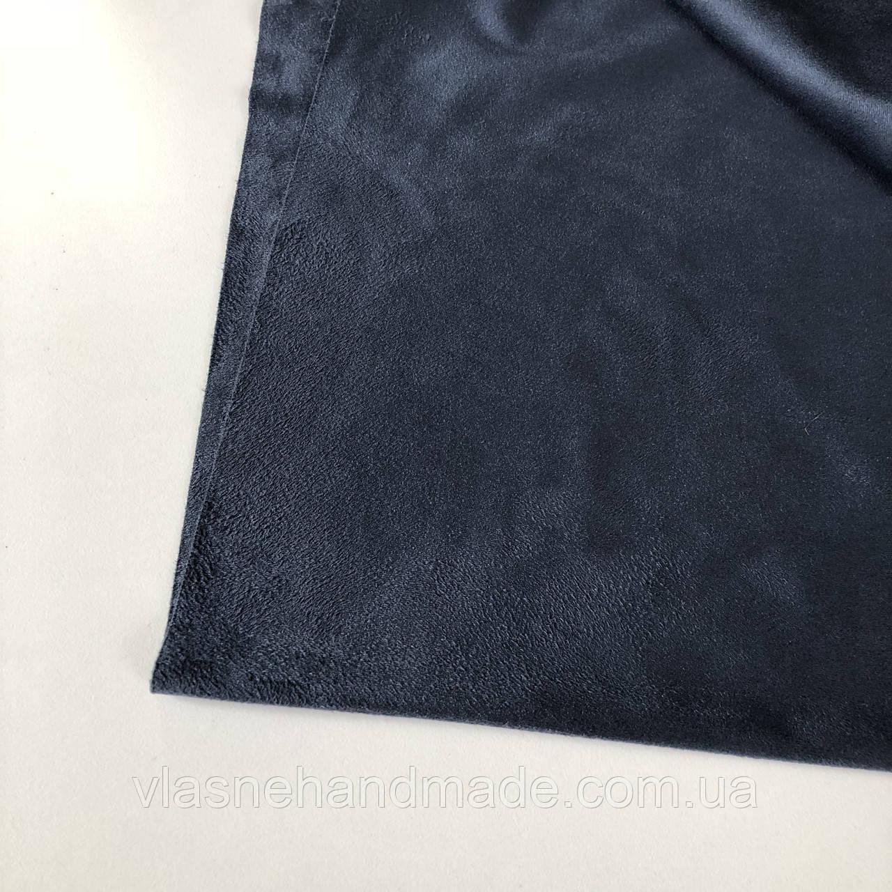 Замша штучна двостороння. Синя (7). Ціна за відріз 25х36 см.