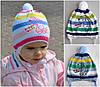 Дог, детская шапка. Хлопок 1 слой. р.44-46 Белый+розовый