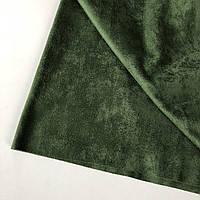 Замша штучна двостороння. Зелений мох (11). Ціна за відріз 25х36 см.
