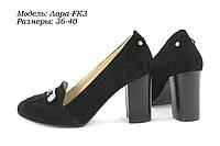 Черные замшевые туфли с язычком, фото 1