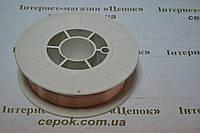 Дріт оміднений ER 70S-6, 4.5кг, 0.8мм, фото 1