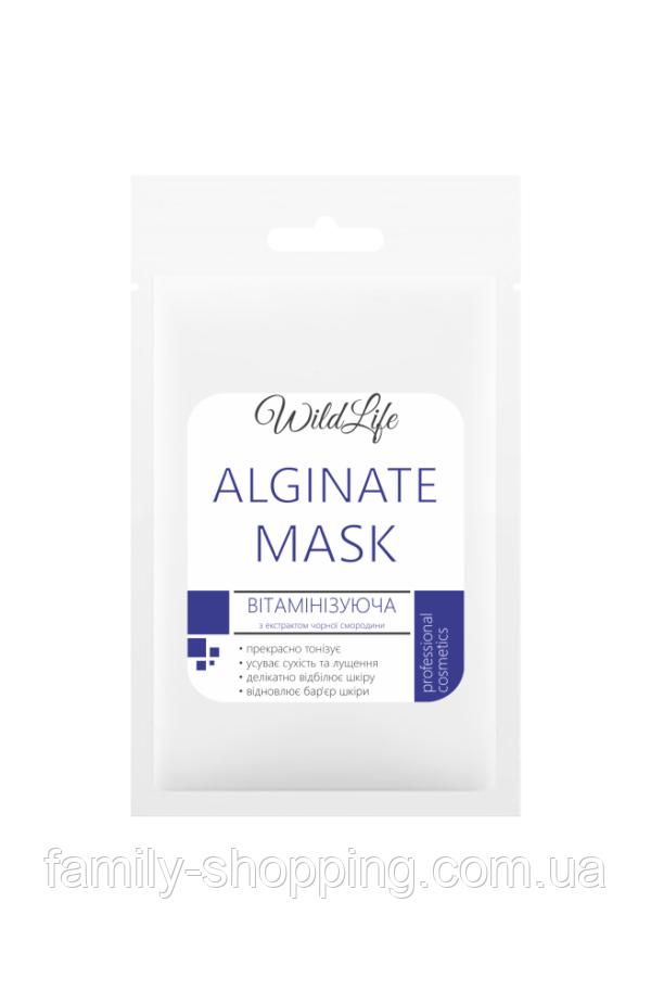 """Альгинатная маска """"Витаминизирующая с экстрактом черной смородины"""""""