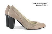 Туфли женские кожаные. Опт., фото 1