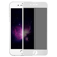 Защитное стекло  для iPhone 7/8 2,5D white Privacy Антишпион тех.упак.