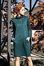 Замшевое женское платье с длинным рукавом