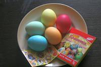 Краска для пасхальных яиц 5 цветов