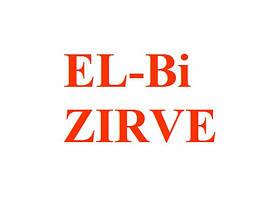 EL-Bi ZIRVE внутренний монтаж