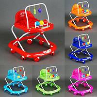 Ходунки для малышей Joy 992 игровая панель, фото 1