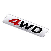 3D эмблема 4WD - метал, фото 1