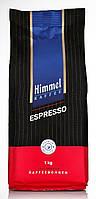 Кава в зернах Himmel Espresso 1 кг