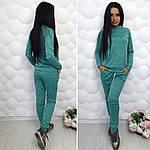 """Ангоровый женский костюм """"Брюки и кофта"""", фото 2"""