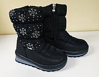 Зимняя термо-обувь на меху (девочка) детская Аляска. Размеры 26-29