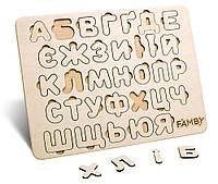 "Деревянный алфавит - сортер. Украинский язык, 32х42х1 см. ТМ ""Famby"", Украина"