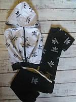 Детский спортивный костюм Adidas тройка. Кофта на замке,футболка и штаны