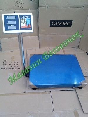 Товарные весы Олимп TCS-С 300кг