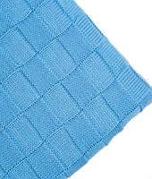 В'язаний плед Комільфо блакитний 160х200 BDL-005, фото 1