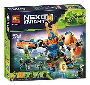 Конструктор Bela 10817 Нексо Найтс Решающая битва роботов (аналог Lego Nexo Knights 72004)