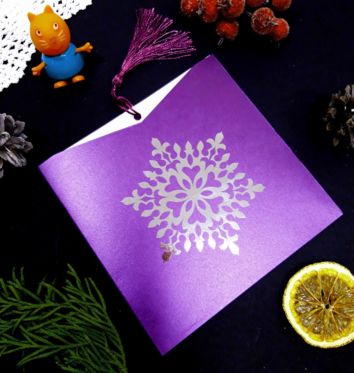 Открытка на Новый год с логотипом 005: продажа, цена в ...