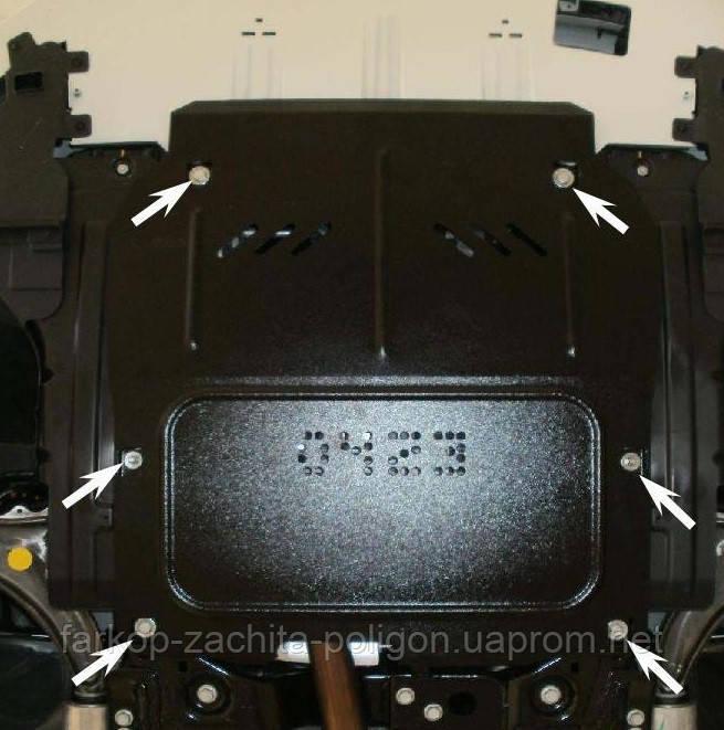 Защита картера Chevrolet Malibu с 2012 г.