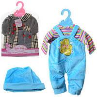 Одежда для пупса / куклы Беби Борн Baby Born