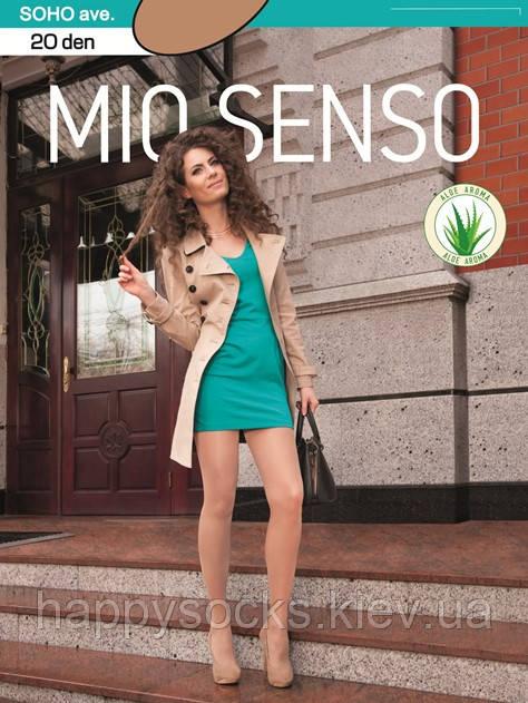 """Колготки """"Mio Senso"""" 20 дэн с облегченными и гладкими шортиками"""