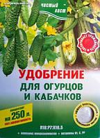 """Удобрение """"Чистый лист"""" для огурцов и кабачков, 300г"""