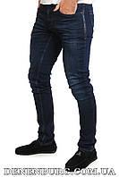 Джинсы мужские FRANCO BENUSSI 18-740 тёмно-синие, фото 1